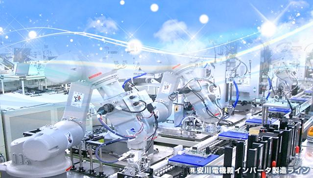 京安工業株式会社メインイメージ